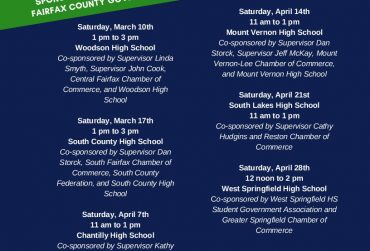 2018 Fairfax County Teen Job Fairs – April 21 (South Lakes High School)